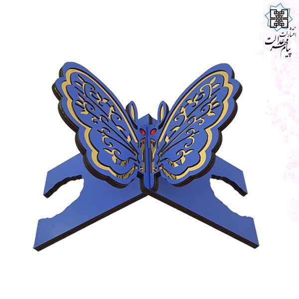 رحل MDF س15*30 طرح پروانه آبی