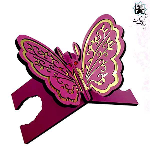 رحل MDF س15*30 طرح پروانه سرخابی