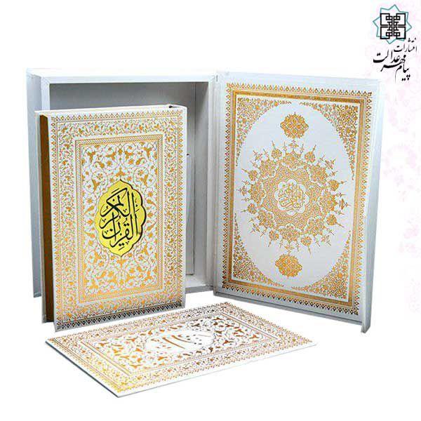قرآن وزیری لیزری عروس جعبه دار