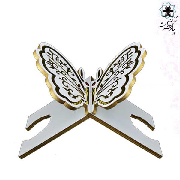 رحل MDF س25*40 طرح پروانه بزرگ سفید