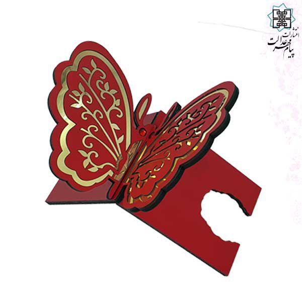 رحل MDF س25*40 طرح پروانه بزرگ قرمز