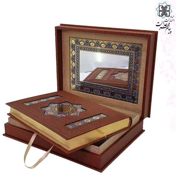 قرآن وزیری معطر جعبه دار چرم با آینه پلاک رنگی