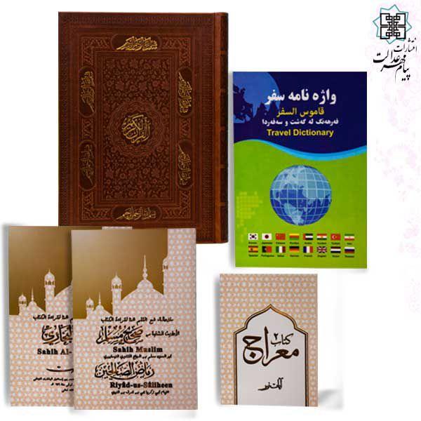 قلم هوشمند قرآنی معراج  8گیگ  بسته عربی