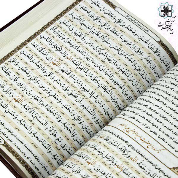 قلم هوشمند قرآنی معراج 8 گیگ درشت خط و کلیات
