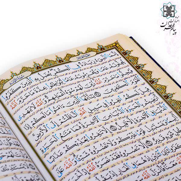 قلم هوشمند قرآنی معراج 32گیگ منتخب
