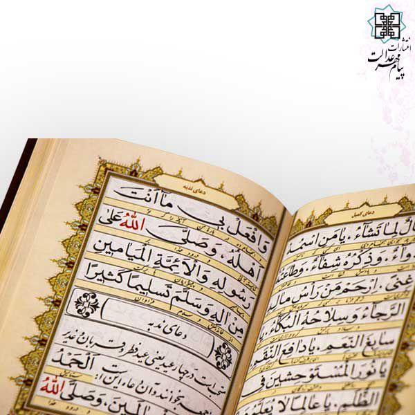قلم هوشمند قرآنی معراج  16گیگ منتخب