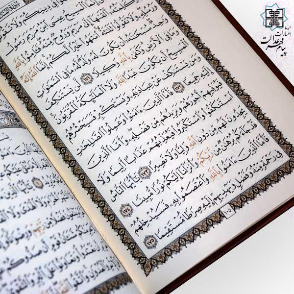 قلم هوشمند قرآنی معراج 8گیگ بسته حفظ