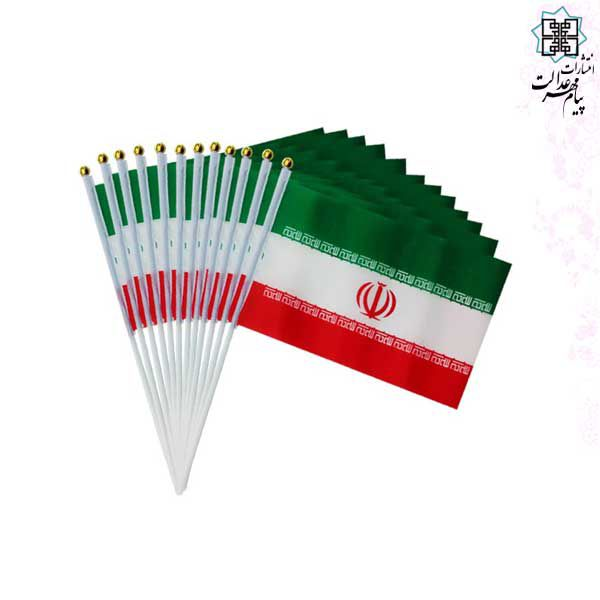 پرچم کاغذی کوچک