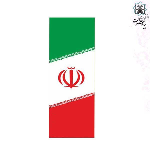 پرچم ایران سامورایی 1*3 ساتن