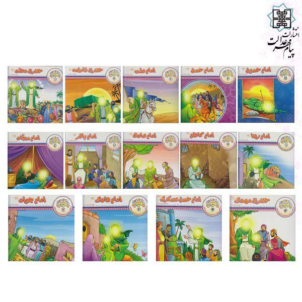 مجموعه 14 جلدی مهتاب