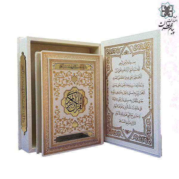 قرآن وزیری گلاسه سفید عروس لیزری جعبه دار