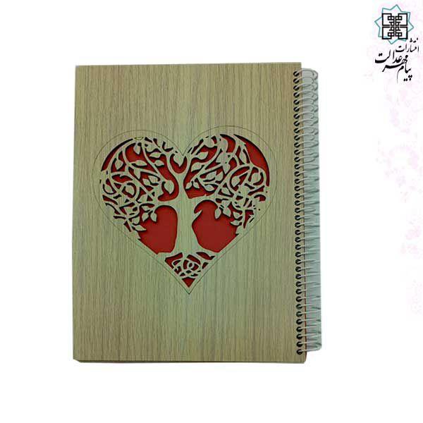 دفتر 60برگ چوبی لیزری طرح قلب درخت جیبی