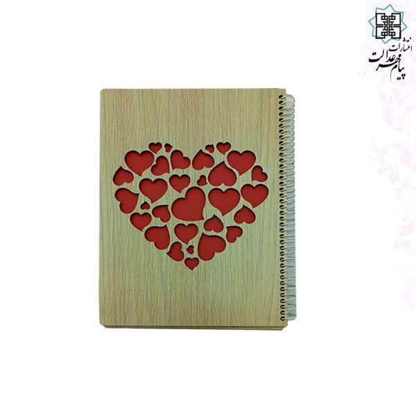 دفتر 60برگ چوبی لیزری طرح قلب نیم جیبی