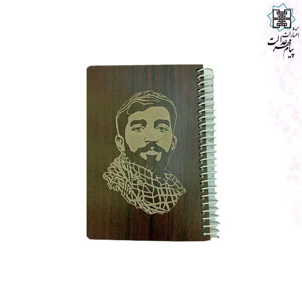 دفتر 60برگ چوبی لیزری حججی نیم جیبی