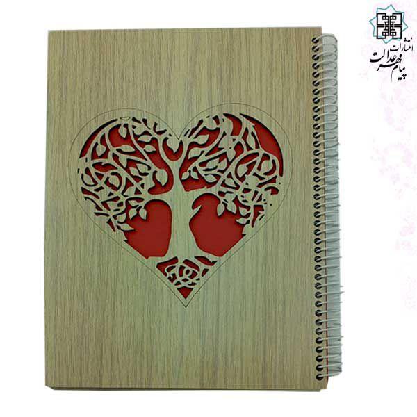 دفتر 60برگ چوبی لیزری طرح قلب درخت وزیری