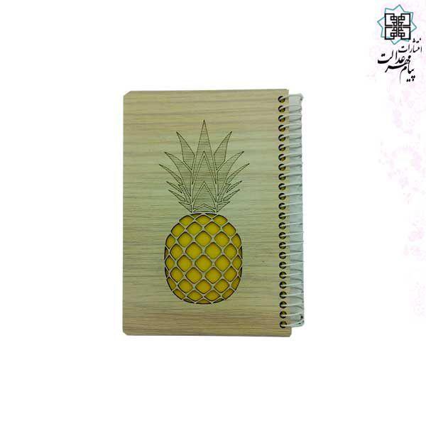 دفتر 60برگ چوبی لیزری طرح آناناس نیم جیبی
