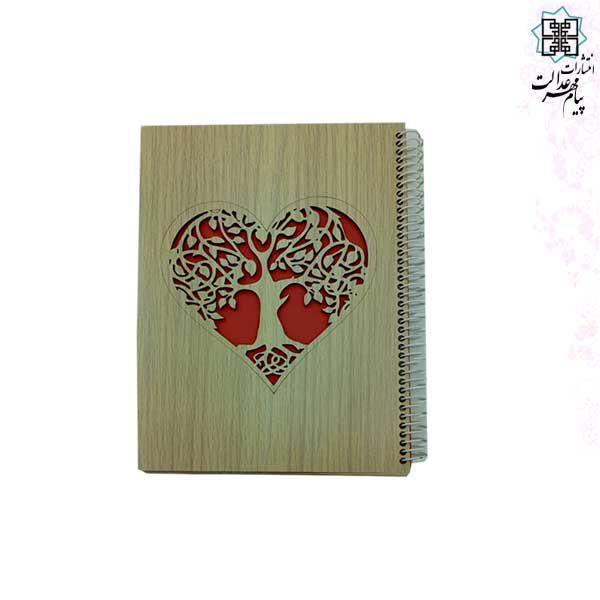دفتر 60برگ چوبی لیزری طرح قلب درخت نیم جیبی