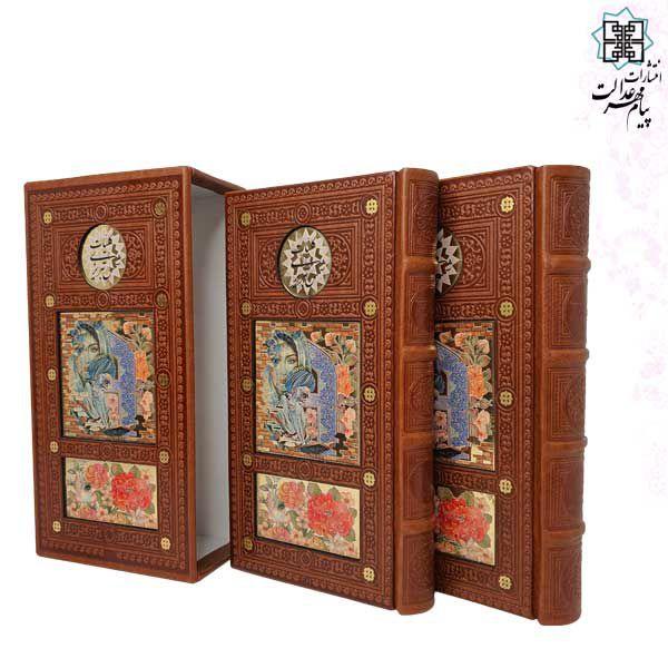 کلیات شمس رقعی پالتویی چرم 2جلدی قابدار پلاک دار