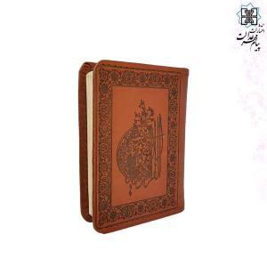 قرآن نیم جیبی چرم