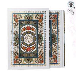 قرآن وزیری تحریر قابدار سفید چاپ رنگی طرح گل